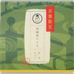 京都のお土産には「京抹茶ケイキ」がオススメ!買えるお店とお取り寄せ情報