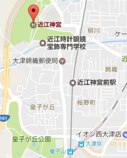 近江神宮地図