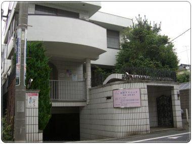 松田聖子、実家、売却