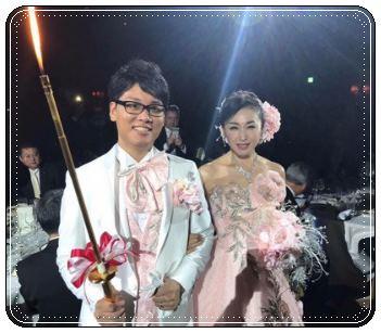 三原じゅん子、結婚式、再婚
