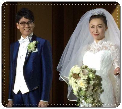 三原じゅん子、再婚、結婚式