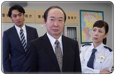 渡辺大、中村梅雀、戸田恵子