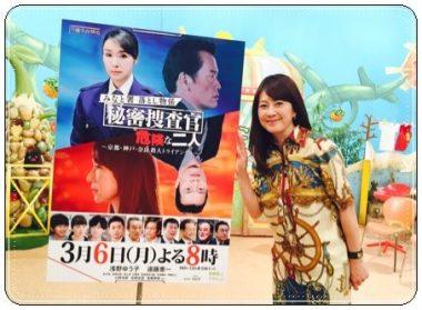 森尾由美、ドラマ、番宣、せやねん