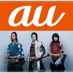 auのCM曲「やってみよう」の原曲(元歌)は?カラオケ配信や歌手WANIMAのライブ日程についても