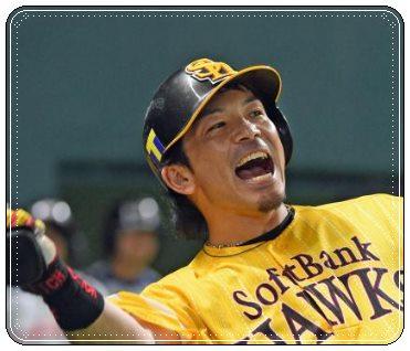 WBC、松田宣浩、ソフトバンク