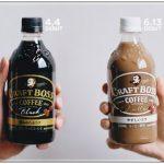 コーヒー、BOSS、CM