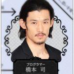 恋ヘタ第3話感想【ネタバレ】田中圭もいいけど橋本さん役の淵上泰史の笑顔がヤバイ