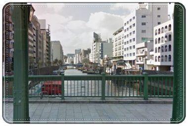 恋ヘタ、神田川、柳橋