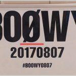 ボウイ、BOOWY、0807
