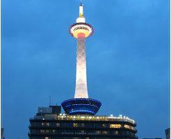 京都タワー、リニューアル、夜景