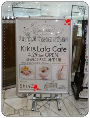 キキララカフェ、渋谷、案内板