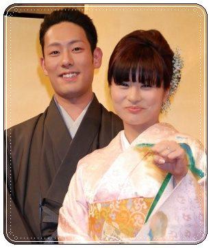 中村勘九郎、前田愛、夫妻