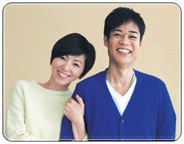 名倉潤、渡辺満里奈、夫妻
