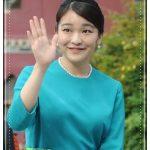 眞子さまが訪問しているブータンってどこにある?なぜ「幸せの国」と言われるのか?GNHについても