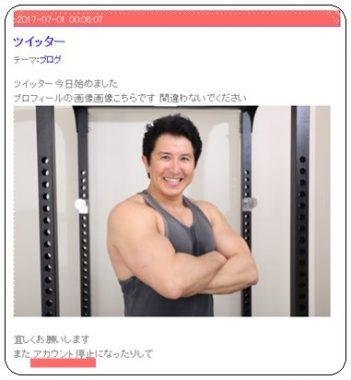 坂本一生、ブログ、ツィッター