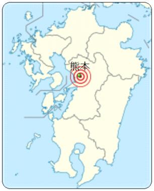 2016、熊本、地震