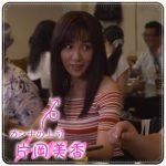 カンナさーん2話衣装、山口紗弥加のトップスとパンツのブランドは?
