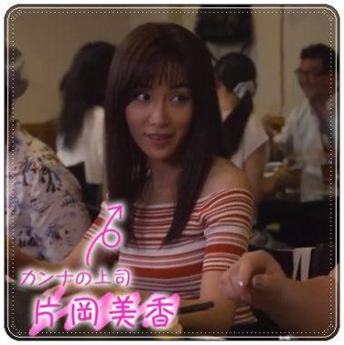 ドラマ、カンナ、2話、山口紗弥加