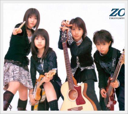 secretbase、ZONE、CM曲