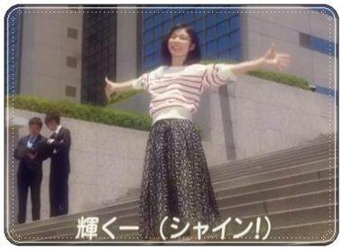 ドラマ、ウチの夫、松岡茉優