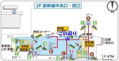 京都駅構内、マールブランシュ