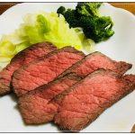 ローストビーフの簡単で楽な作り方、材料・調理道具・味もシンプル!