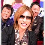 YOSHIKIがしゃべくりに出演!コメントがおもしろいしかわいい!