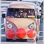 【速報】箱根駅伝2018!往路の順位と経緯、アンパンマン号が話題?