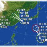 台風19号(2018)の日本への接近はいつ?進路や上陸の可能性も