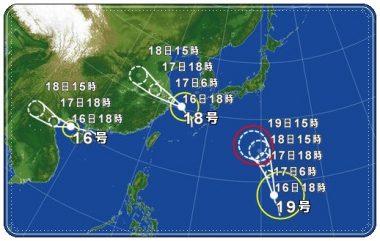台風19号、天気図
