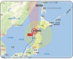 台風21号の進捗