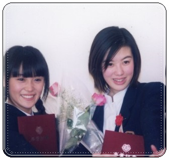 山口紗弥加の高校時代