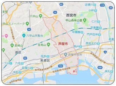 芦屋市地図