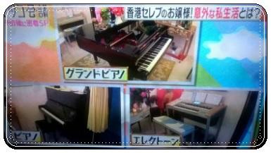 コルファージュリアのピアノ