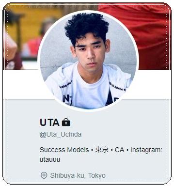 UTAのツィッター画像