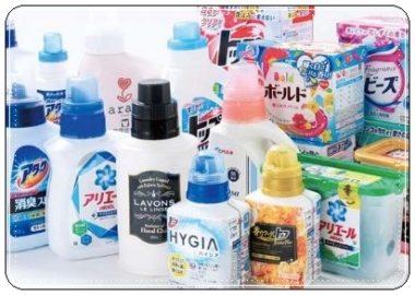 洗剤や柔軟剤