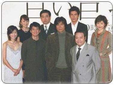 2003年白い巨塔