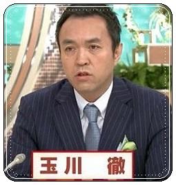 モーニング コメンテーター ショー 慎一 羽鳥